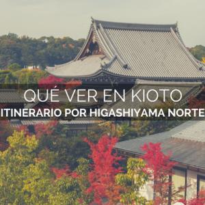 QUÉ VER EN HIGASHIYAMA NORTE (KIOTO)