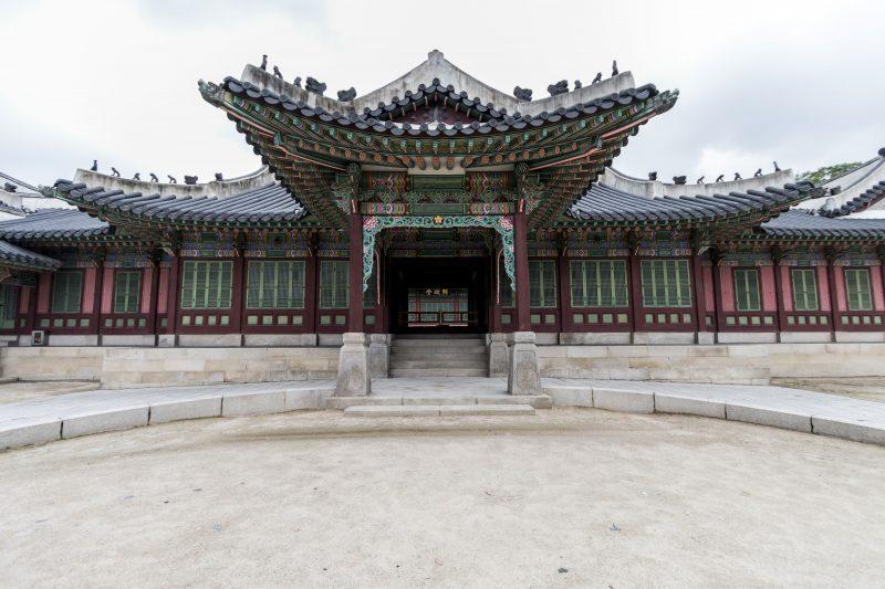 Preparar un viaje a Corea del sur