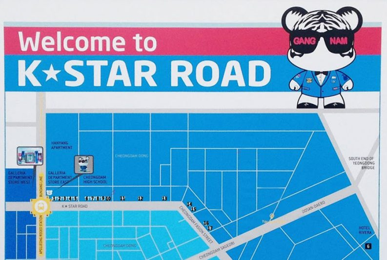 KSTAR ROAD tour kpop