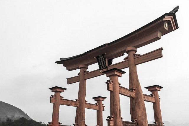 Excursión desde Kioto