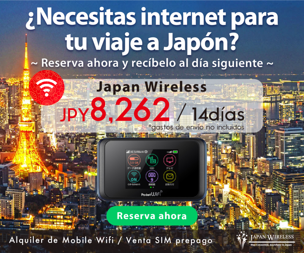internet en japón pocket wifi